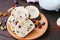 #柏翠辅食节-烘焙零食#意式坚果饼干的做法