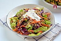 #我的养生日常-远离秋燥#  酸奶藜麦蔬菜沙拉的做法