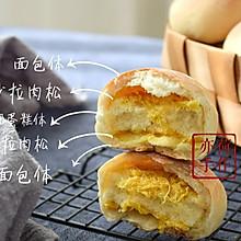 蛋糕面包or面包蛋糕