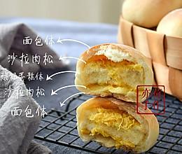蛋糕面包or面包蛋糕的做法
