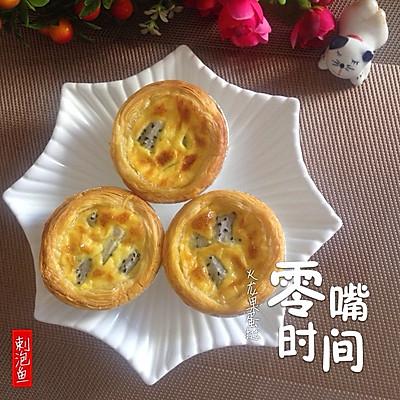 火龙果蛋挞