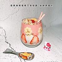 双莓谷物杯