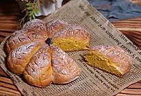 全素南瓜面包的做法