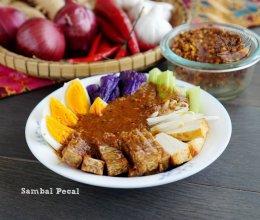南洋风味--印尼Pecel沙拉/Pecel/Pecel的做法