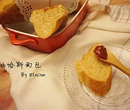 奶油哈斯面包#东菱DL-4706W薄荷绿面包机#的做法
