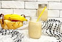#花10分钟,做一道菜!#香蕉花生奶昔的做法
