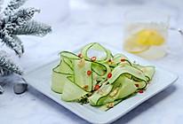 女神酱清新黄瓜沙拉#520,美食撩动TA的心#的做法