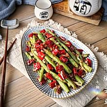 干煸芸豆——不用油炸一样能做出好吃得干煸芸豆
