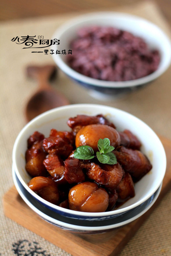 深秋天冷能量菜——栗子红烧肉的做法