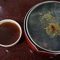 养气补血【姜枣茶】—冬季暖身的做法图解7