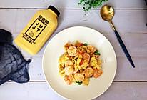 #植物蛋 美味尝鲜记#虾仁炒蛋的做法