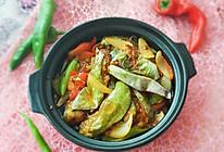 家常版鱼香茄子煲的做法