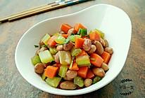 西芹胡萝卜拌花生的做法