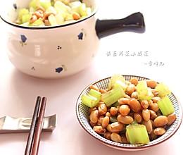 芹菜黄豆佐粥小菜的做法