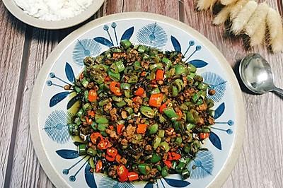 超級下飯菜,兩碗飯都不夠的欖菜肉末兒四季豆
