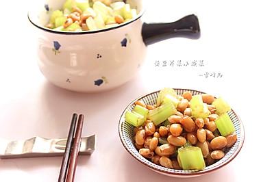 芹菜黄豆佐粥小菜