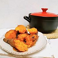 砂锅烤红薯的做法图解10