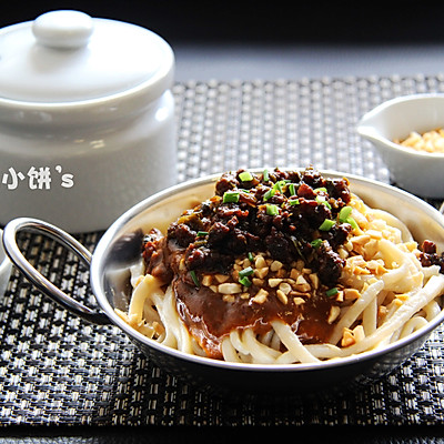 自制手擀面版川味名吃【担担面】开胃重口味拌面