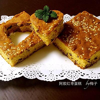 阿胶红枣蛋糕