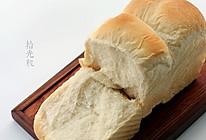 之清水吐司#美的智烤大师烤箱#的做法