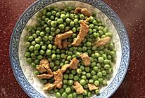 豌豆炒肉+#黑人牙膏一招制胜#的做法