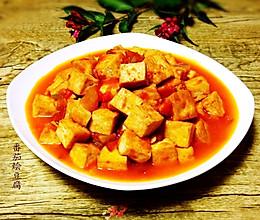 番茄烩豆腐的做法