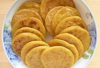 南瓜小饼的做法