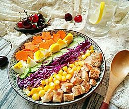 彩虹沙拉――增肌减脂两不误的健身餐的做法