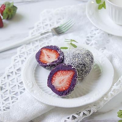 低脂健康小甜点【紫薯草莓大福】
