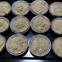 非常简单又好吃的玛芬蛋糕的做法图解8