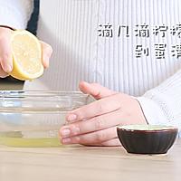 不用烤箱,漂亮的生日蛋糕簡單做,健康少油更適合寶寶!的做法圖解5