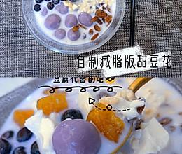 内酯豆腐版甜豆花当豆制品遇到椰汁底~的做法