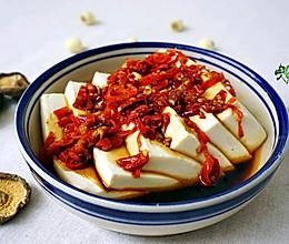 快手菜剁椒蒸豆腐#樱花味道#的做法