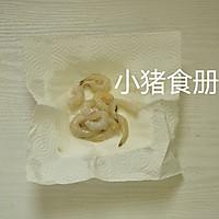年菜五·春色满院【鲜虾炒白果甜豆】 #洁柔食刻,纸为爱下厨#的做法图解2
