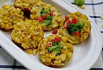 #全电厨王料理挑战赛热力开战!#芝士玉米烙的做法