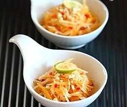 泰式凉拌青木瓜的做法