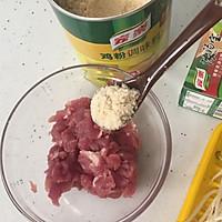 鲜菇杂菌浓汤的做法图解3