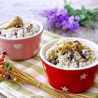 小清新-抹茶椰丝红豆蒸蛋糕