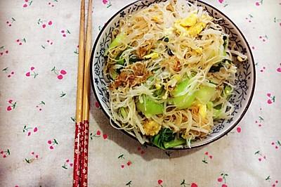 素食主义—家常炒米面
