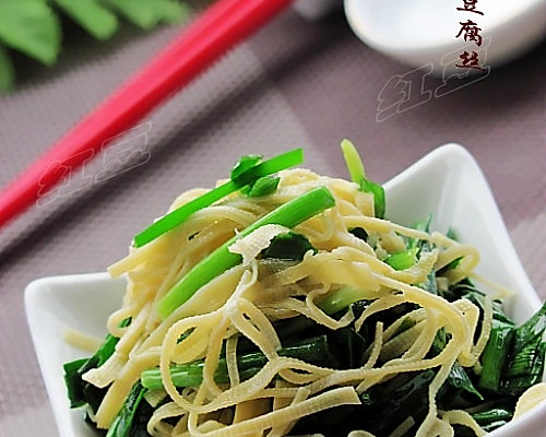 韭菜炒豆腐丝的做法