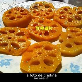 鲜橙藕片的做法