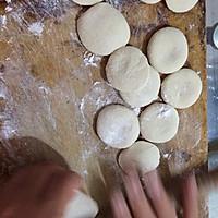 自制猪肉香菜饺子的做法图解2