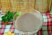 【黑米黑芝麻黄豆浆】的做法