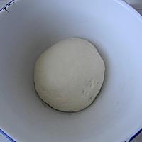 红糖糯米粉馅老婆饼的做法图解1