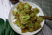 酱香菜花的做法