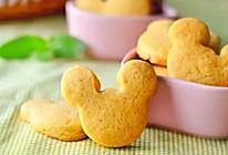 原味小熊曲奇饼干✧宝宝零食的做法