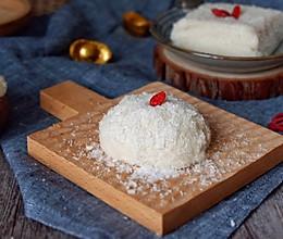 椰香藕粉芝士奶糕#新年自制伴手礼,红红火火一整年!#的做法