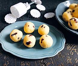 西式奶酪椰蓉蔓越莓月饼馅 冰皮传统西式月饼都可以用到的做法
