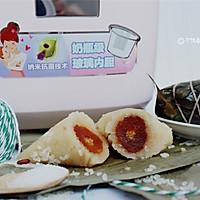 蜜枣粽子的做法图解9