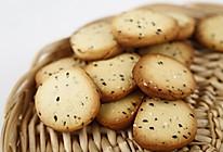 芝麻饼干做法(烤箱烤饼干)的做法